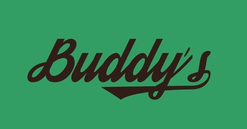 Buddy'sロゴ